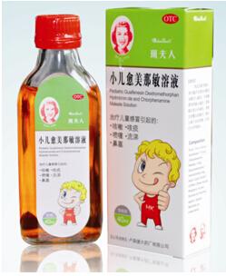 ...咳嗽,化痰排痰效果好   适用症:用于急慢性支气管炎引起的痰液...