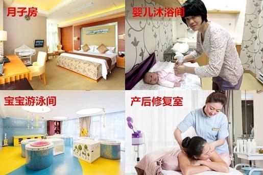 选择月子会所遵循5个标准--中国妇幼保健协会制定行业指南