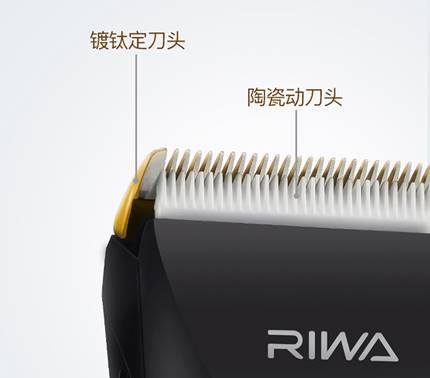 雷瓦RE-6501理发器 为你开启清爽初夏