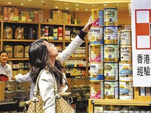 香港近日再度出现奶粉供货紧张现象